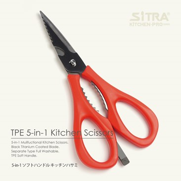 5-in-1 TPE kitchen scissors