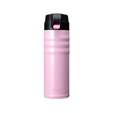 Flip Top Travel Mug