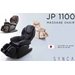 The most advanced massage chair on the market. Designed, engineered and made in Japan. 4D Deep Tissue massage chair. Winner of the 2017 Good Design award.